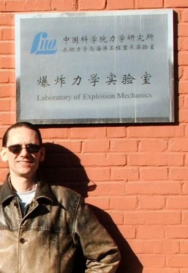 Daren - Explosives Lab in Beijing